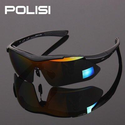 Beautiful POLISI騎行眼鏡偏光男女山地車墨鏡戶外登山運動跑步太陽鏡