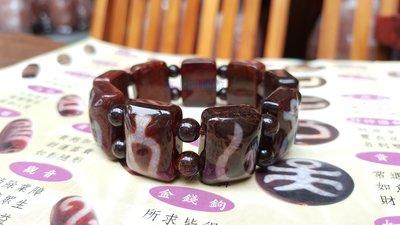 西藏天珠材質瑪卡石圖騰手排 天然純淨老...