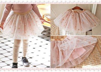 。~ 寶貝可愛 ~。韓國精選Flo恬靜優雅,Stella Skirt短裙。2019秋現貨出清優惠