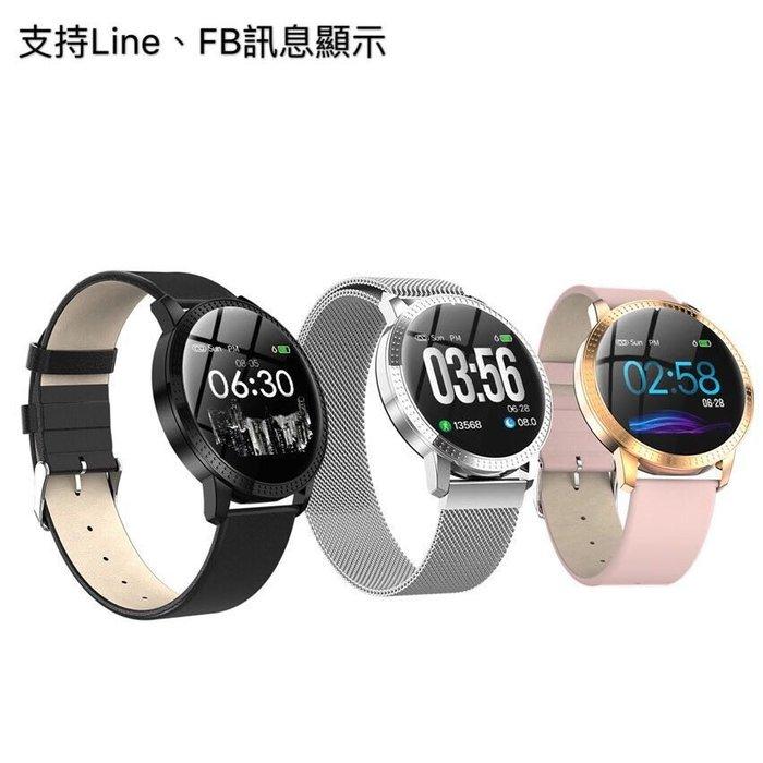 1.3吋螢幕 運動智能 手環 手錶 鋼織錶帶 磁扣錶帶