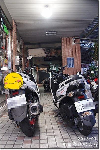 【貝爾摩托車精品店】JSM 傑能 X YAMAHA SMAX155 S MAX 降車身套件 降3公分/升高/原廠