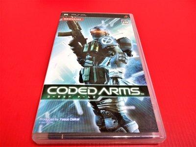 ㊣大和魂電玩㊣ PSP coded arms 武裝駭客{日版}編號:N2-1---掌上型懷舊遊戲