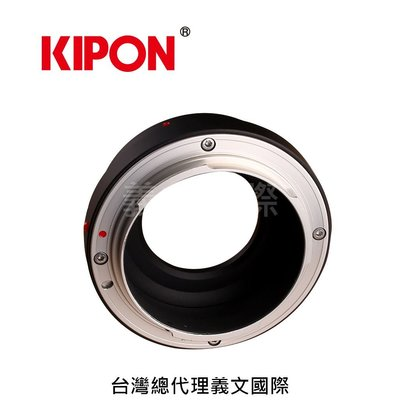 Kipon轉接環專賣店:HB-S2(Leica S2,徠卡,Hasselblad,哈蘇,S,S3)