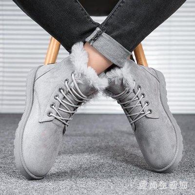 中大尺碼雪地靴 男冬季保暖加絨加厚皮毛一體防水防滑新款高幫棉鞋 AW8866