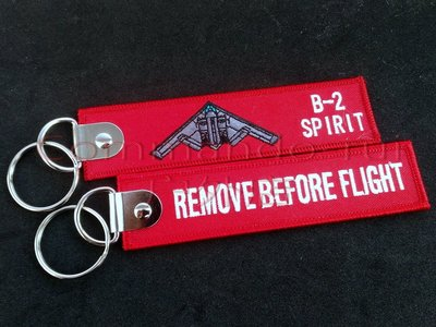 B-2 幽靈隱形轟炸機Remove Before Flight/飛行前拆除 刺繡鑰匙扣