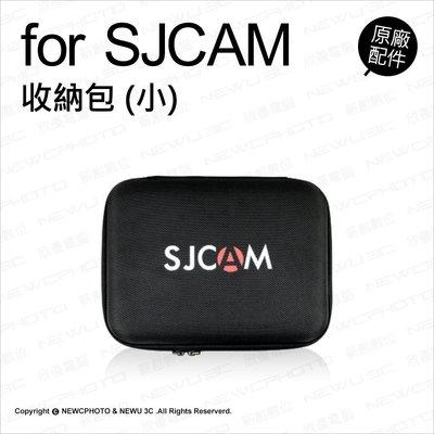 【薪創光華1】含稅刷卡 SJCam 原廠配件 收納包 小 配件包 運動攝影 防撞 硬殼 適用各品牌運動攝影機