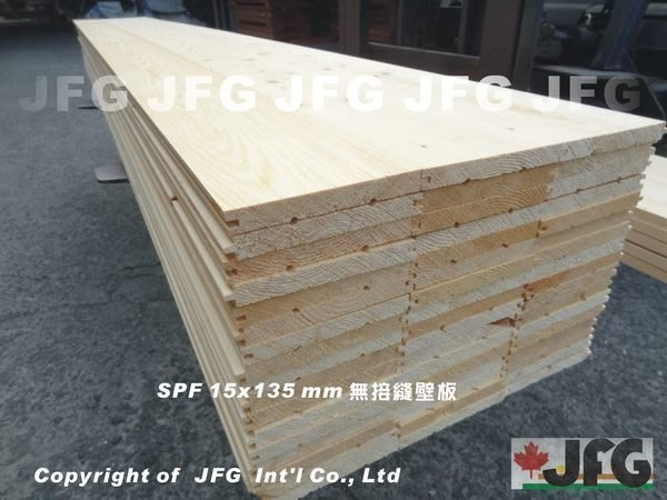 【JFG 木材】SPF松木無接縫壁板】15x135mm (#J)  裝潢 木工 拼板 雲杉 松木板 DIY木板 木材加工