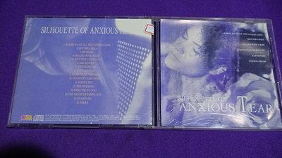 【木頭爸】SILHOUETTE OF ANXIOUS TEAR CD二手4一元起標#A114