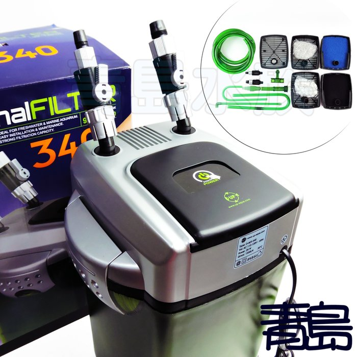 。。。青島水族。。。AEX-340台灣UP雅柏-除油膜電動過濾桶 外置圓筒 自動排氣 電動吸水 含濾材==1200L/H