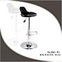 【運費庫存先詢】吧檯椅系列  PU- 039 黑色 ...