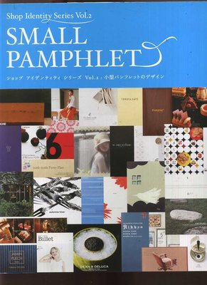 【易成中古書】《Small Pamphlets: 2》9784861005022│669