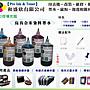 【Pro Ink】連續供墨 -  LC 73 -  MFC- J825DW...