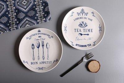 【愛麗絲生活家飾雜貨】北歐藍字英小刀叉8吋陶瓷點心盤/蛋糕盤/水果盤/零食盤/早餐盤