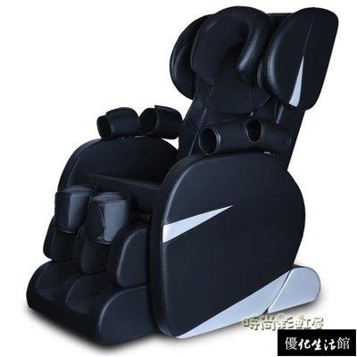 現貨免運-銳寶邁按摩椅頸部腰部按摩器家用全身多功能電動按摩沙發按摩椅墊【優化生活館】