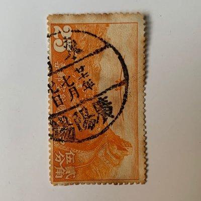 中華民國航空郵票 蓋銷票