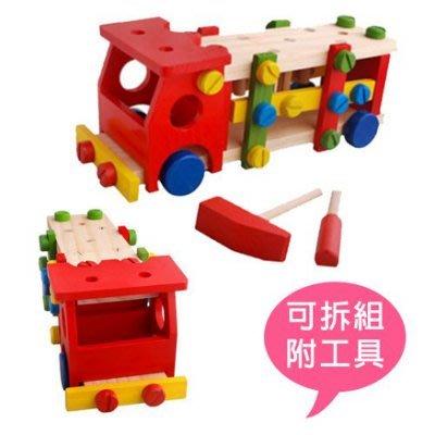 *瑕疵特賣*新款兒童螺絲車 男孩螺母拆裝組合 寶寶木製智力拼裝玩具【8S4F011NG】