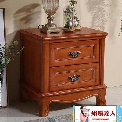 床頭櫃 美式床頭櫃實木簡約現代歐式簡易橡膠木臥室床邊櫃收納儲物櫃整裝YXS【網購達人】