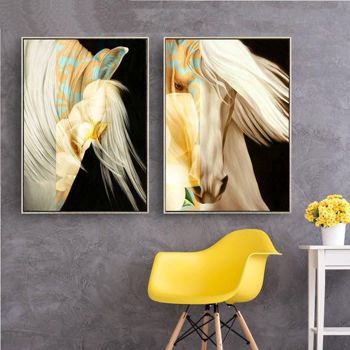 ABOUT。R  時尚高檔白色駿馬掛畫現代簡約白馬裝飾畫玄關掛畫壁畫走廊過道單幅牆畫空間設計實品屋裝飾畫 (2款可選)