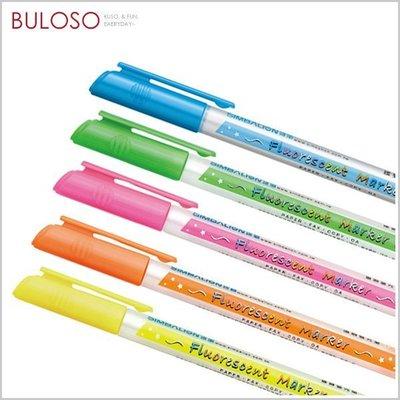 《不囉唆》雄獅單頭螢光筆 標記筆/重點筆/標示(可挑款/色)【A424523】