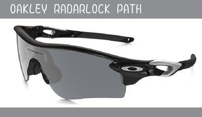 公司貨 OAKLEY Radarlock Path 自行車運動太陽眼鏡黑框+送茶色鏡片 免運費 新北市
