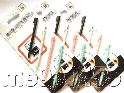 NDSL / DS Lite 觸控筆 觸摸筆 塑膠4色 DSLite觸控筆 1組4支 黑色 白色 粉紅 淡綠 有現貨