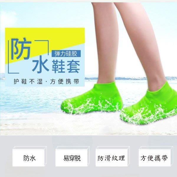 277小舖 矽膠防雨鞋套 男女雨鞋套 防滑設計雨鞋套 耐磨 成人兒童防水下雨防水鞋套 顏色隨機出貨