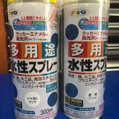 日本無鉛無毒 水性透明漆 保護漆 環保 無溶劑臭味 抗日曬雨淋性強 亮光 消光 平光 油老爺快速出貨