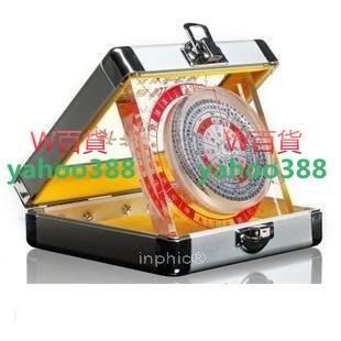 【w百貨】指南針羅經儀 精裝全自動羅盤 開光 風水專業風水290
