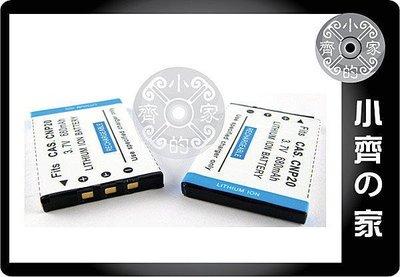 CASIO NP-20 電池 EX-Z...