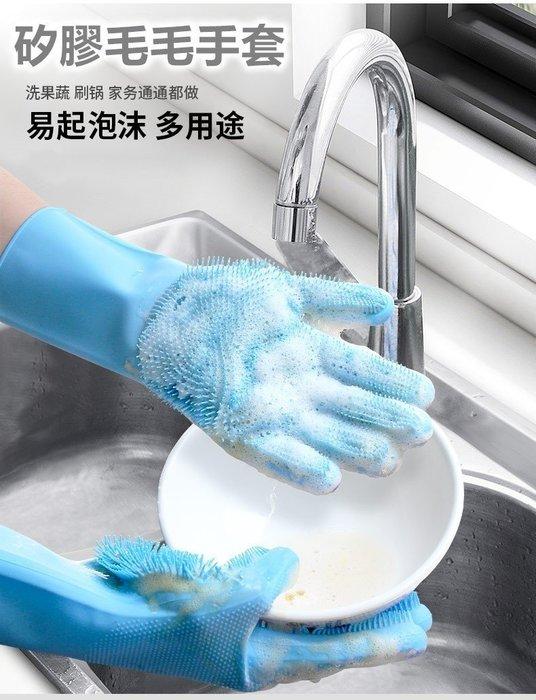 【喬尚拍賣】矽膠毛毛手套 廚房魔術手套 隔熱 防滑 洗碗矽膠手套