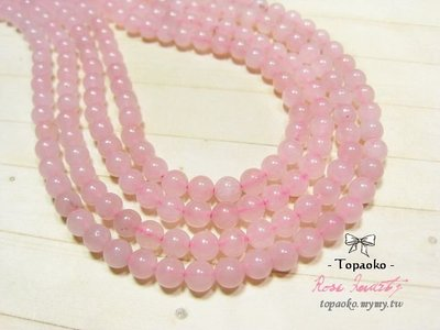 《晶格格的多寶格》串珠材料˙天然石配件 天然粉晶約4.5mm圓珠一份(90P)【S302-04】條珠/佛珠