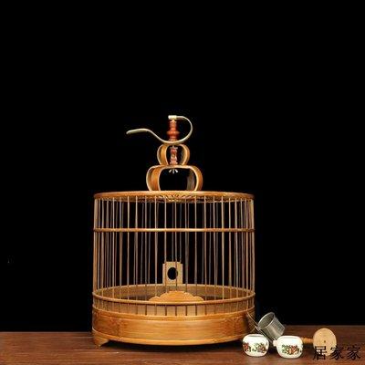 鳥籠 畫眉 籠子 鳥籠紫竹拋光遛鳥籠京籠平頂鳥鳥籠竹全館免運