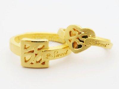 如玉坊珠寶  甜蜜約定 情侶對戒 黃金戒指  ZQ