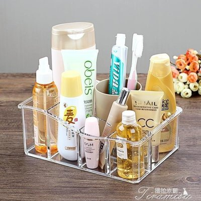 ZIHOPE 化妝護膚品收納盒桌面膜筆刷整理浴室洗漱臺置物架亞克力簡約透明ZI812