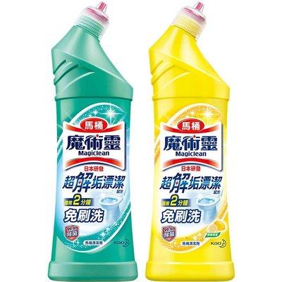 魔術靈 殺菌瞬潔馬桶清潔劑 500ml (共兩款)