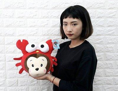蟹寶 蟹猴 娃娃 高約28公分頭型娃娃  蝦猴 龍蝦猴 蟹猴 猴子 全部都是猴 【童心夢工廠】