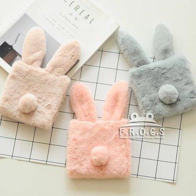 F.R.O.G.S K40164(現貨)日韓時尚潮流可愛毛絨兔兔屁股球球造型衛生巾收納包雜物包生理袋生理包