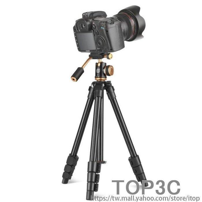 Q160S單反相機三腳架攝影便攜微單手機自拍直播三角支架