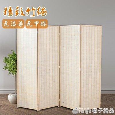 哆啦本鋪 日式屏風隔斷折疊客廳簡易簡約現代雙面移動折屏實木臥室推拉布藝定制 D655