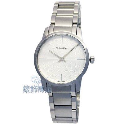 【錶飾精品】CK K2G23146 C...