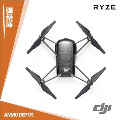 【AMMO DEPOT.】 DJI Ryze Tello 特洛 EDU 迷你 無人機 空拍機 編程教育版