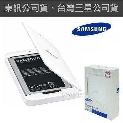 吊卡盒裝【原廠座充】SAMSUNG i9200 Galaxy Mega 6.3【東訊、台灣三星公司貨】