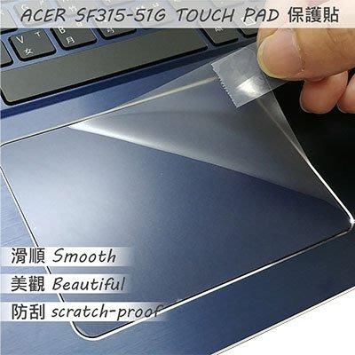 【Ezstick】ACER Swift 3 SF315 SF315-51G TOUCH PAD 觸控板 保護貼