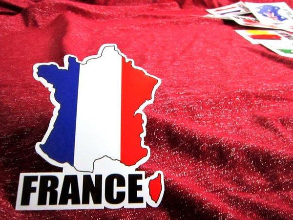 【衝浪小胖】法國旗地圖抗UV、防水登機箱貼紙/France/世界多國款可收集和訂製
