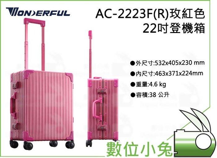 數位小兔【Wonderful 萬得福 AC-2223F(R)玫紅色 22吋登機箱】萬向輪 鋁合金 拉桿箱 旅行箱