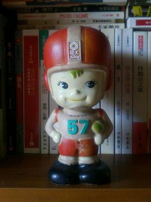 大同寶寶57,大同公司自民國58年以來的代表公仔,懷舊收藏。
