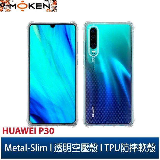 【默肯國際】Metal-Slim HUAWEI P30 (6.1吋) 透明 TPU 空壓殼 防摔 軟殼 手機保護殼