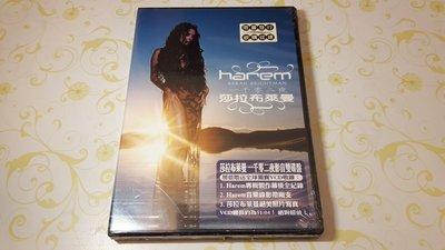 [影音小舖] 莎拉布萊曼 一千零二夜 限量影音雙盤 CD+VCD 全新未拆封
