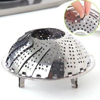 家用多功能不銹鋼小蒸盤蒸籠蒸鍋廚房用具籠屜蒸器架子蒸架蒸屜yi   全館免運