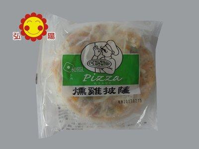弘陽早餐食材批發弘陽食品 5吋圓形燻雞披薩 6片/包 量大來電洽詢另有優惠